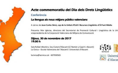 Acte commemoratiu del Dia dels Drets Lingüístics 2017 a Alacant