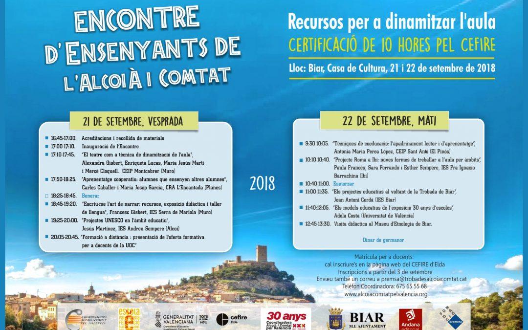 La nova edició de l'Encontre d'Ensenyants es desenvoluparà en setembre a la Casa de Cultura de Biar