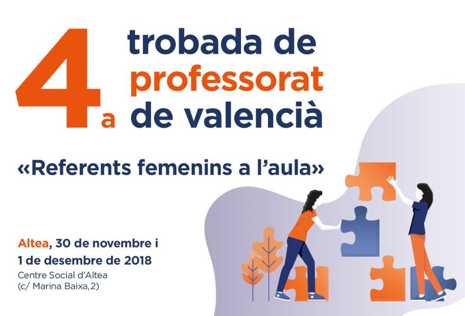 Trobada de Professorat de Valencià